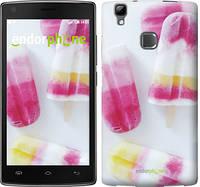 "Чехол на Doogee X5 max PRO цветное мороженое ""3956u-955-716"""