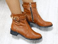 Ботинки демисезонные кожаные рыжие