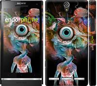"""Чехол на Sony Xperia S LT26i Психоделия """"4005c-86-716"""""""
