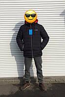 Мужская зимняя куртка спорт Columbia