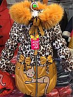 """Зимнее детское пальто для девочки """"Кошечка"""""""
