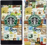 "Чехол на Sony Xperia Z3 dual D6633 Starbucks v3 ""3092c-59-716"""