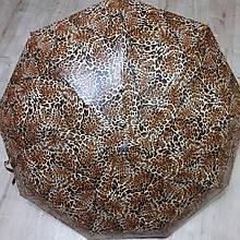 Зонт автомат Lantana женский