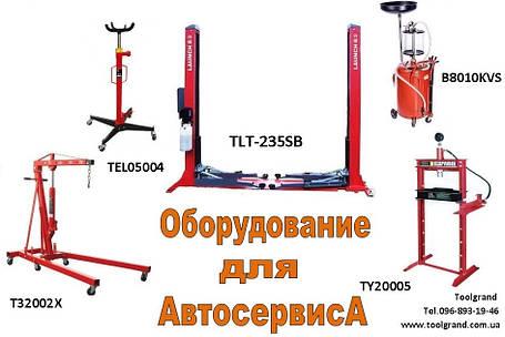 Оборудование для СТО (комплект), фото 2
