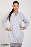 Платье для беременных и кормления SAVA WARM DR-47.122 серый меланж размер S, фото 2