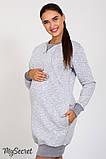 Платье для беременных и кормления SAVA WARM DR-47.122 серый меланж размер S, фото 4