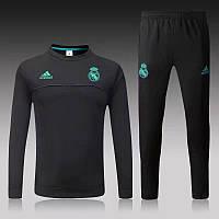 Детский тренировочный костюм Реал (Чёрный)