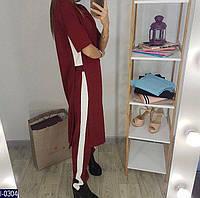 Стильный костюм с кофтой ниже колен бордового цвета батальных размеров. Арт-14124