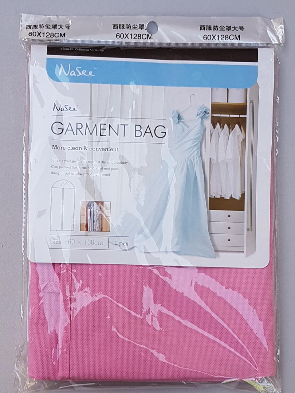 Чехол для хранения одежды флизелиновый на молнии розового цвета, размер 60*130 см