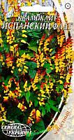 "Семена цветов Квамоклит (Мина) ""Испанский Флаг"", 0.3 г, ""Семена Украины"" Украина"