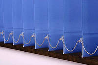 Жалюзі тканинні офісні
