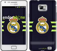 """Чехол на Samsung Galaxy S2 i9100 Реал Мадрид """"2302c-14-716"""""""