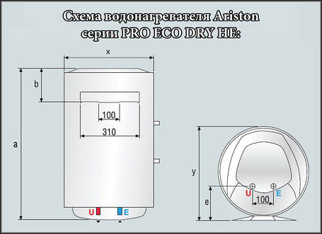 Ariston водонагреватель PRO ECO 80 V 1,8K DRY HE, фото 2