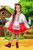 Карнавальный костюм Украиночка | Украинский национальный костюм для девочки
