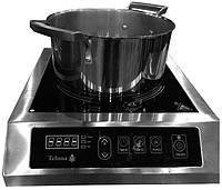 Настольная индукционная плита 1 конфорочная 2200Вт для профессиональных кухонь