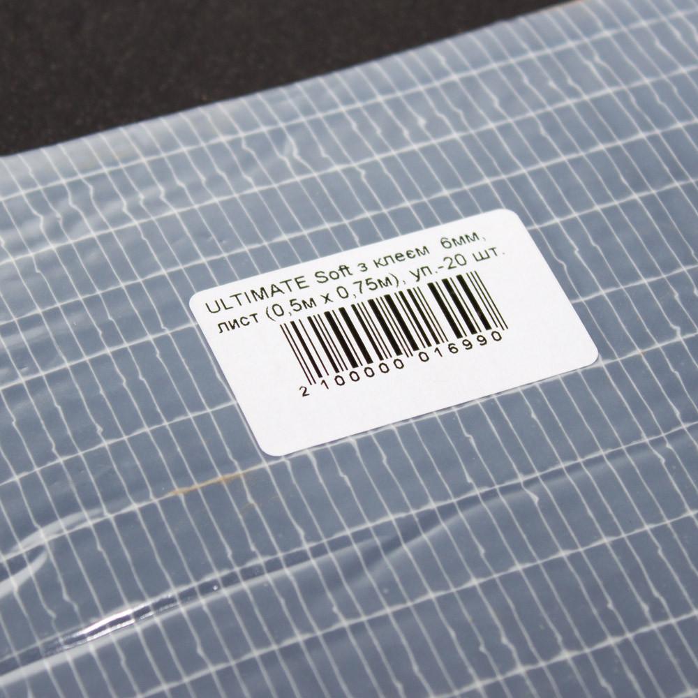 Шумоизоляция Ultimate Soft лист 0,5x0,75м с клеем