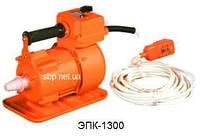 Вибратор глубинный для бетона ЭПК-1300