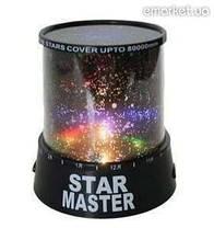 Проектор звездного неба Star Master (Стар Мастер стармастер), фото 2