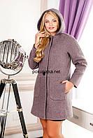 Пальто женское шерстяное демисезонное ботал Mira цвет Пыльная Роза