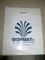Печать на пакетах, изготовление пакетов Полтава