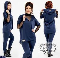 Модный батальный костюм тройка с гольфом-сетка серо-синего цвета. Арт-14128