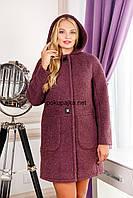 Пальто женское шерстяное демисезонное ботал Mira цвет Бордовый