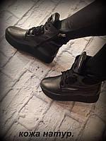"""Ботинки демисезонные """"Комфорт"""" графит натуральная кожа код 2166/1, фото 1"""