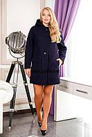 Пальто женское шерстяное демисезонное ботал Mira цвет Темно - Синий