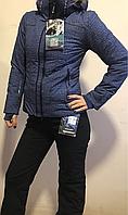 Женский горнолыжный костюм Avecs Индиго