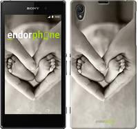 """Чехол на Sony Xperia Z1 C6902 Любовь """"699c-38-716"""""""