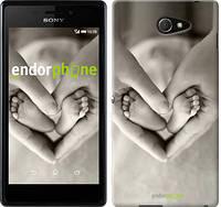 "Чехол на Sony Xperia M2 dual D2302 Любовь ""699c-61-716"""
