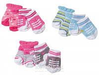 Носочки для куклы Baby Born  2 пары 3 вида в ассортименте