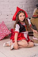 Карнавальный костюм Красная шапочка | Новогодний костюм Красная шапочка