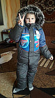 Зимний комбинезон на мальчика Тачки 26-28 размер