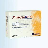 Линдакса 15 препарат для похудения 30 капсул. как отличить подделку от оригинала Киев Украина