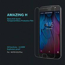 Защитное стекло Nillkin H для Motorola Moto G5S Plus