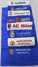 Рушники для обличчя з футбольною символікою