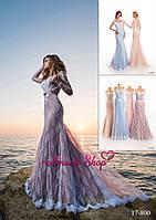 Длинное кружевное свадебное платье  цвета  пудра