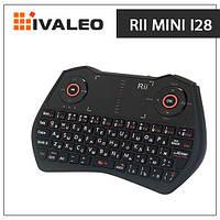 Пульт управления мини-клавиатура RII MINI I28