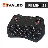 Пульт управления мини-клавиатура (русская) RII MINI I28