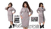 Платье женское трикотажное  большого размера ТМ Минова размеры: 52,54,56,58