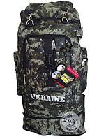 Рюкзак Kaida 70л,(ТРАНСФОРМЕМЕР) рюкзак походный туристический, рюкзак для походов 70 литров,
