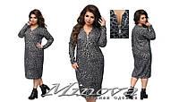 Теплое ангоровое платье большого размера ТМ Минова размеры: 50,52,54,56,58,60