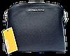 Женская сумочка на плечо MK синего цвета LBL-520433