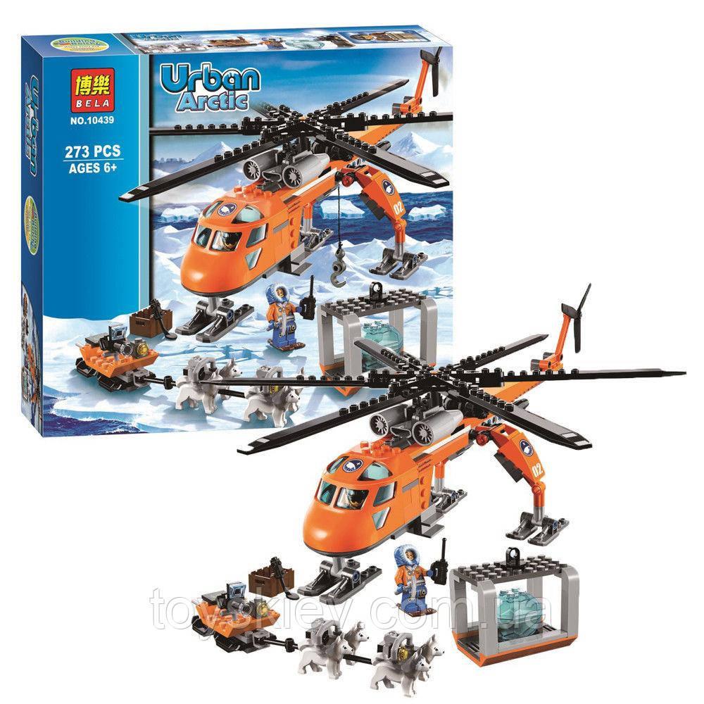 """Конструктор Bela Urban 10439 (аналог Lego City 60034) """"Арктический вертолёт"""""""