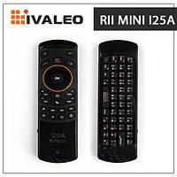 Пульт RII mini i25+