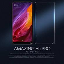 Защитное стекло Nillkin H+ PRO 2.5D для Xiaomi Mi Mix 2