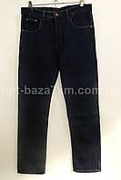 Джинсы мужские утеплённые оптом на флисе  RARAM (34-44) — по низким ценам от производителя в одессе 7км