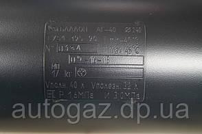 Балон цилиндрический 40л 981х240мм, НЗГА, НЗГА ОАО (шт.), фото 2