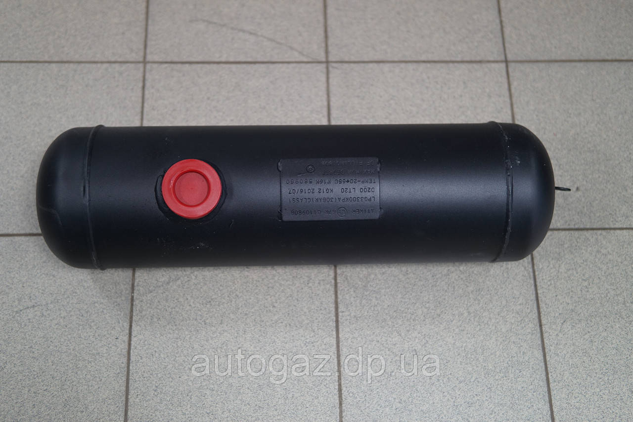 Балон цилиндрический д.200 20л